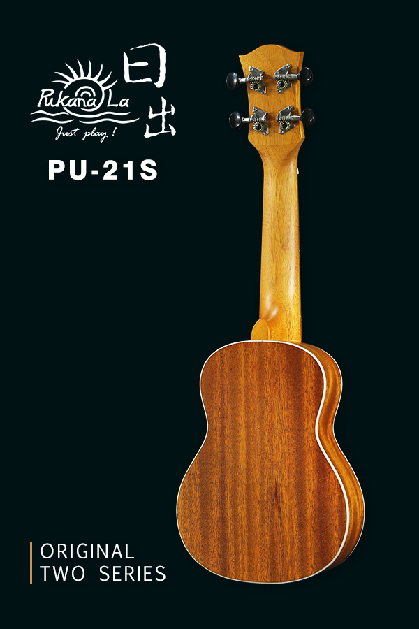 PU-21S產品圖-600x900-04