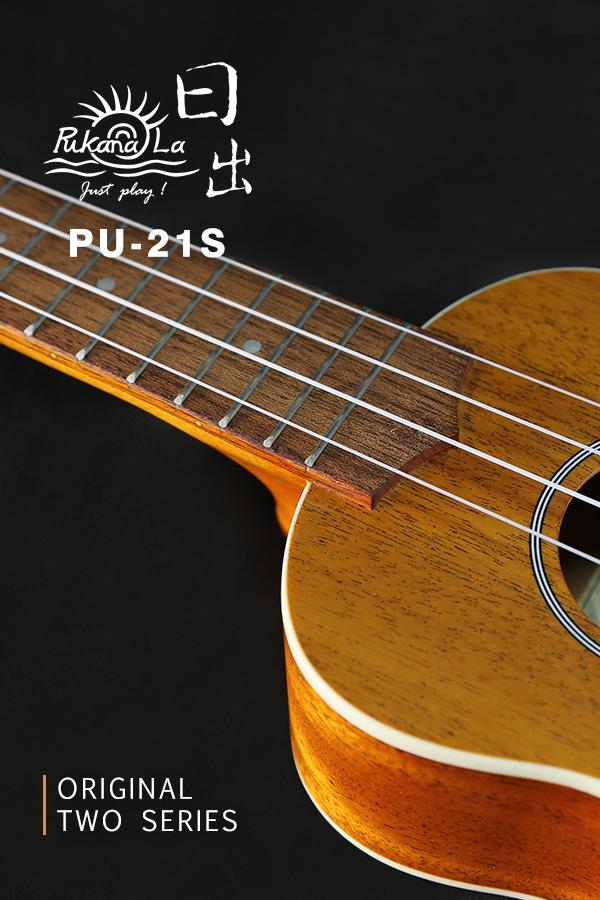 PU-21S產品圖-600x900-07