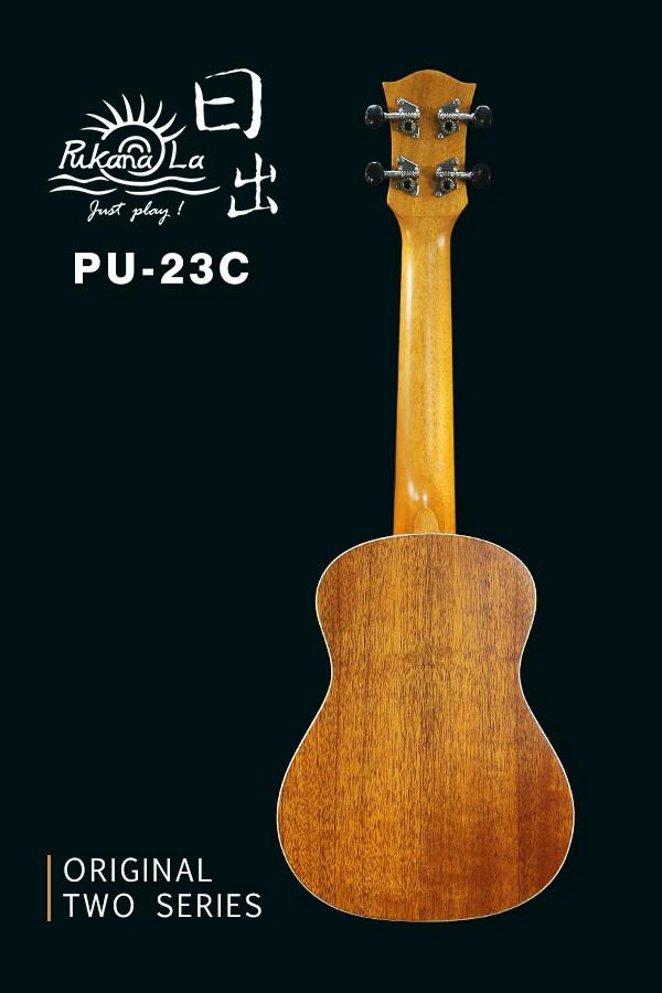 PU-23C產品圖-600x900-02