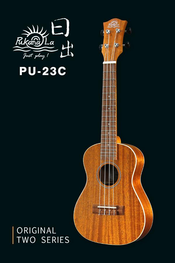 PU-23C產品圖-600x900-03