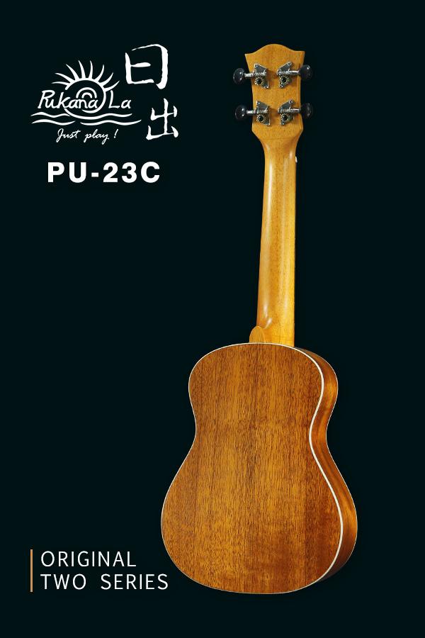PU-23C產品圖-600x900-04