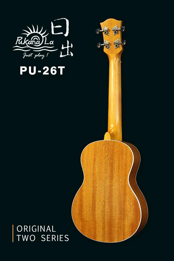 PU-26T產品圖-600x900-04