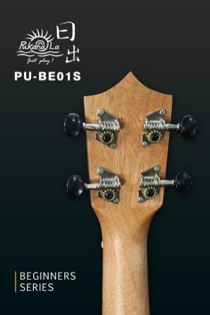 PU-BE01S-產品圖-600x900-05