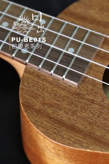 PU-BE01S-產品圖-600x900-07