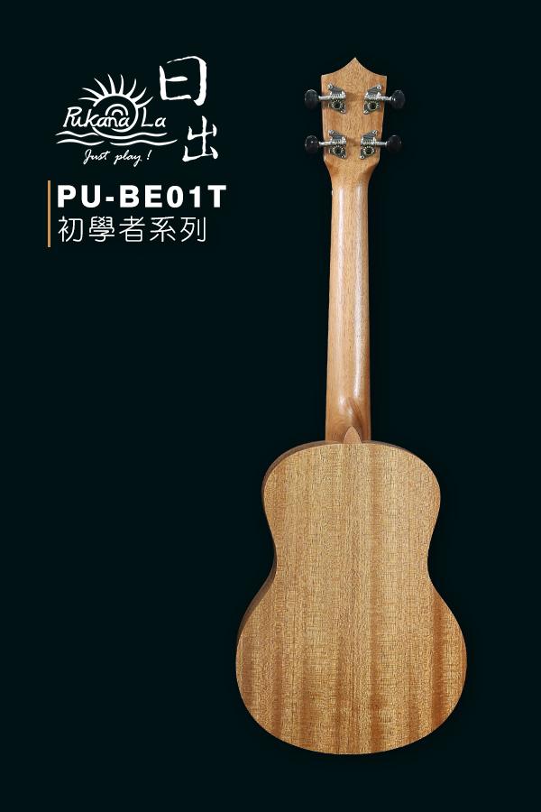 PU-BE01T-產品圖-600x900-02