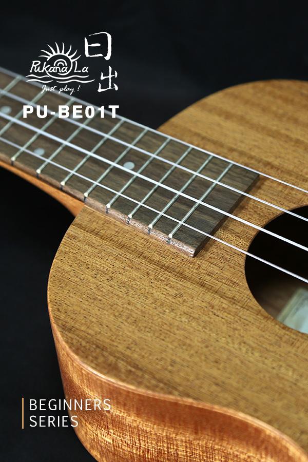 PU-BE01T-產品圖-600x900-05