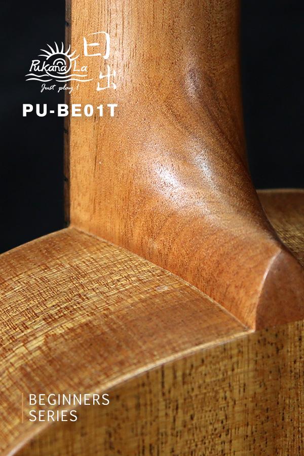 PU-BE01T-產品圖-600x900-07
