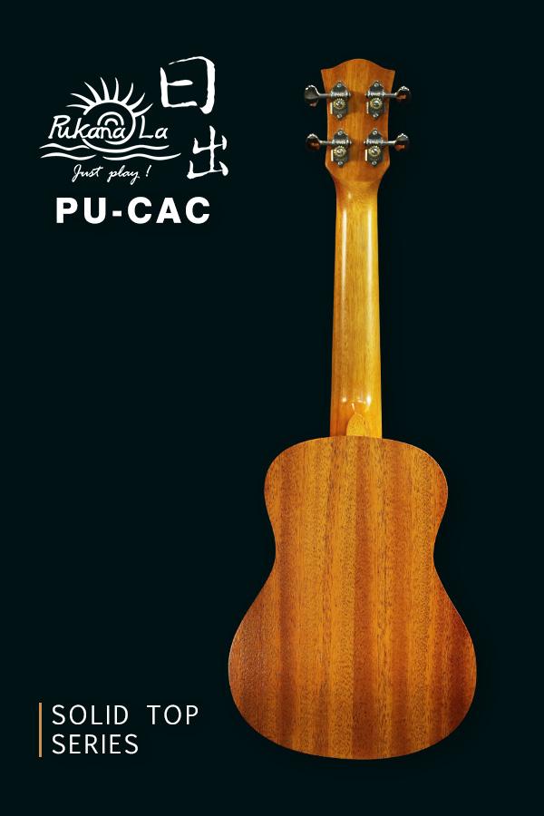 PU-CAC產品圖-600x900-02