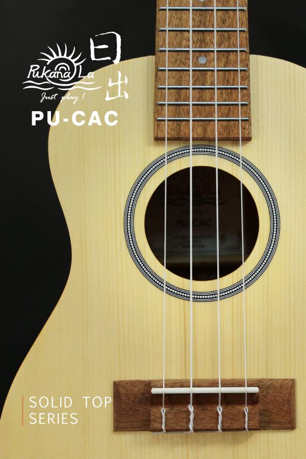 PU-CAC產品圖-600x900-05