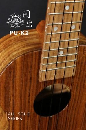 PU-K2產品圖-600x900-05