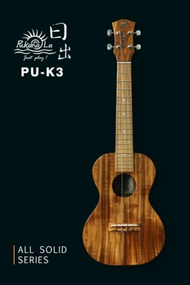 PU-K3產品圖-600x900-01