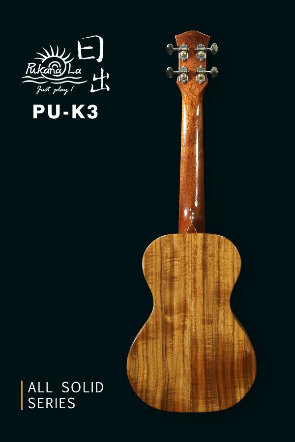PU-K3產品圖-600x900-02