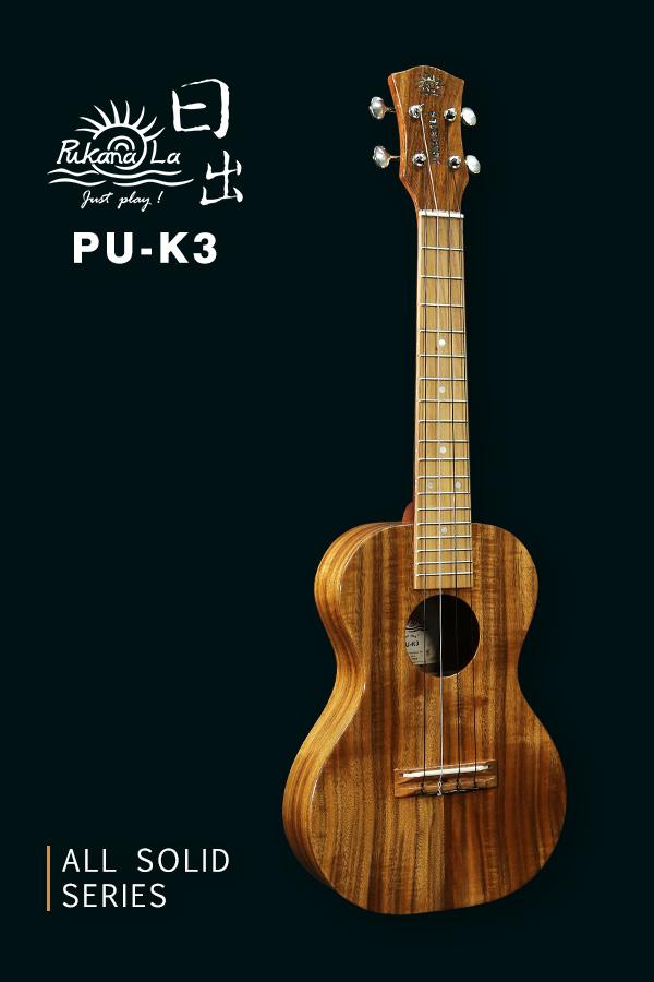 PU-K3產品圖-600x900-03