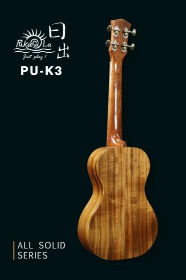 PU-K3產品圖-600x900-04