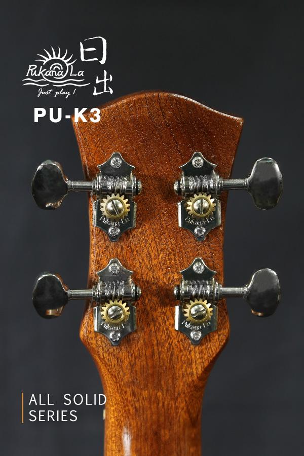 PU-K3產品圖-600x900-06