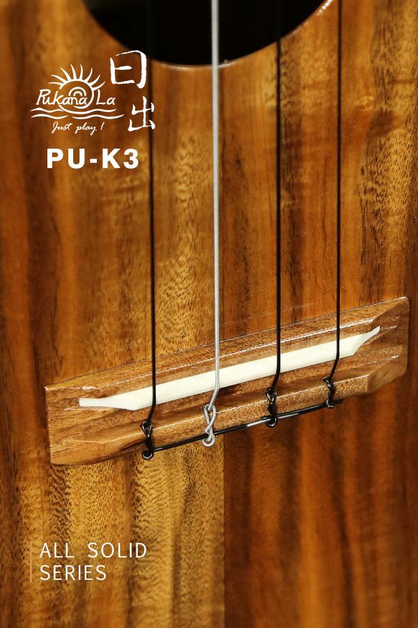 PU-K3產品圖-600x900-07