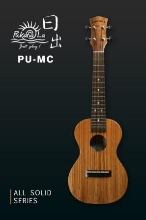 PU-MC-產品圖-600x900-01