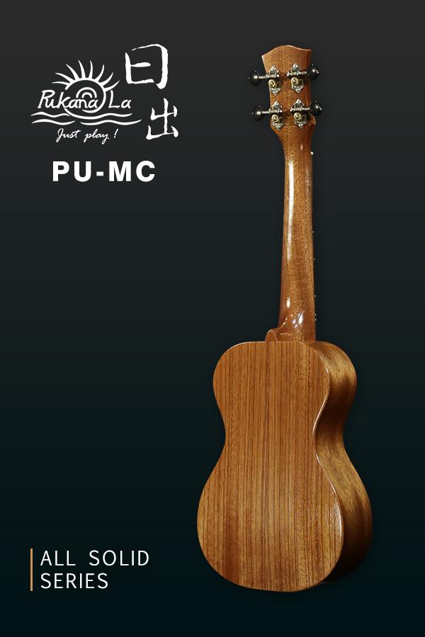 PU-MC-產品圖-600x900-04