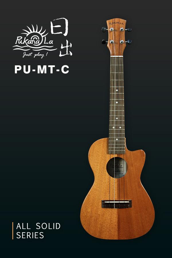 PU-MT-C產品圖-600x900-01