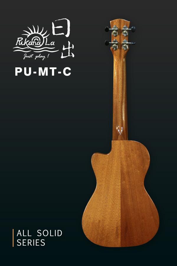 PU-MT-C產品圖-600x900-02