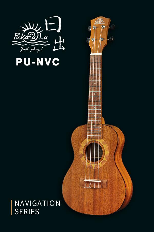 PU-NVC產品圖-600x900-03