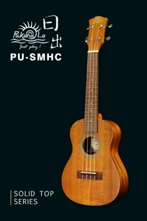 PU-SMHC產品圖-600x900-03