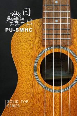 PU-SMHC產品圖-600x900-05