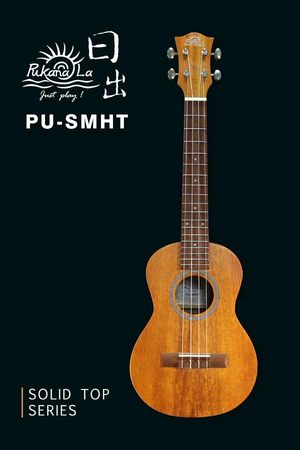 PU-SMHT產品圖-600x900-01