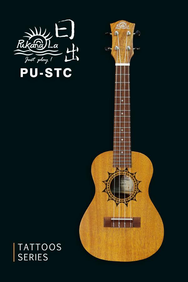 PU-STC產品圖-600x900-01