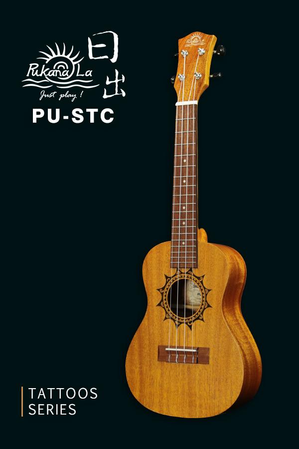 PU-STC產品圖-600x900-03