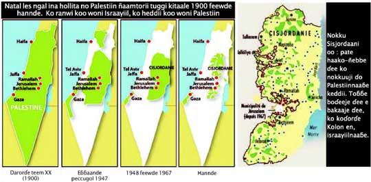 Carte de Gaza depuis les années 1900 - Natal Gasaa tuggi 1900