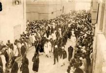 Ngalɗoo natal hollitta ko garaangal Saamori Tuure to Ndar, ñalnde 4 saawiyee 1899 (duuɓi 115 hannde). Saamori sokaama ɗoo hade mum joñoyeede nder duunde ina wiyee