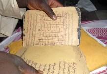 deftere quraana nde Ceerno Sileymaani Baal winndiri junngo mum