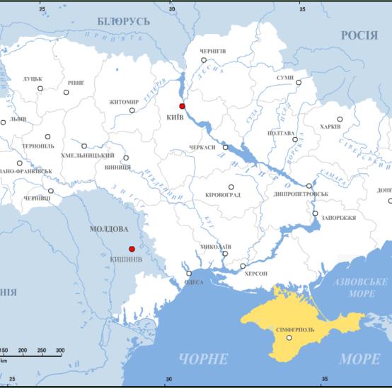 Oświadczenie Fundacji im.Kazimierza Pułaskiego ws. militarnej ingerencji Federacji Rosyjskiej wwewnętrzne sprawy Ukrainy