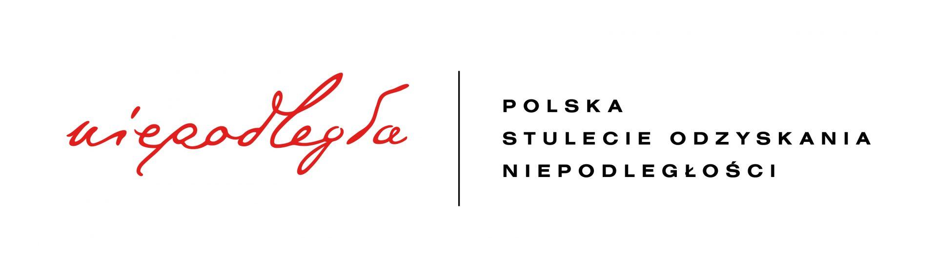 """Warsaw Security Forum podznakiem Programu Wieloletniego """"Niepodległa"""""""