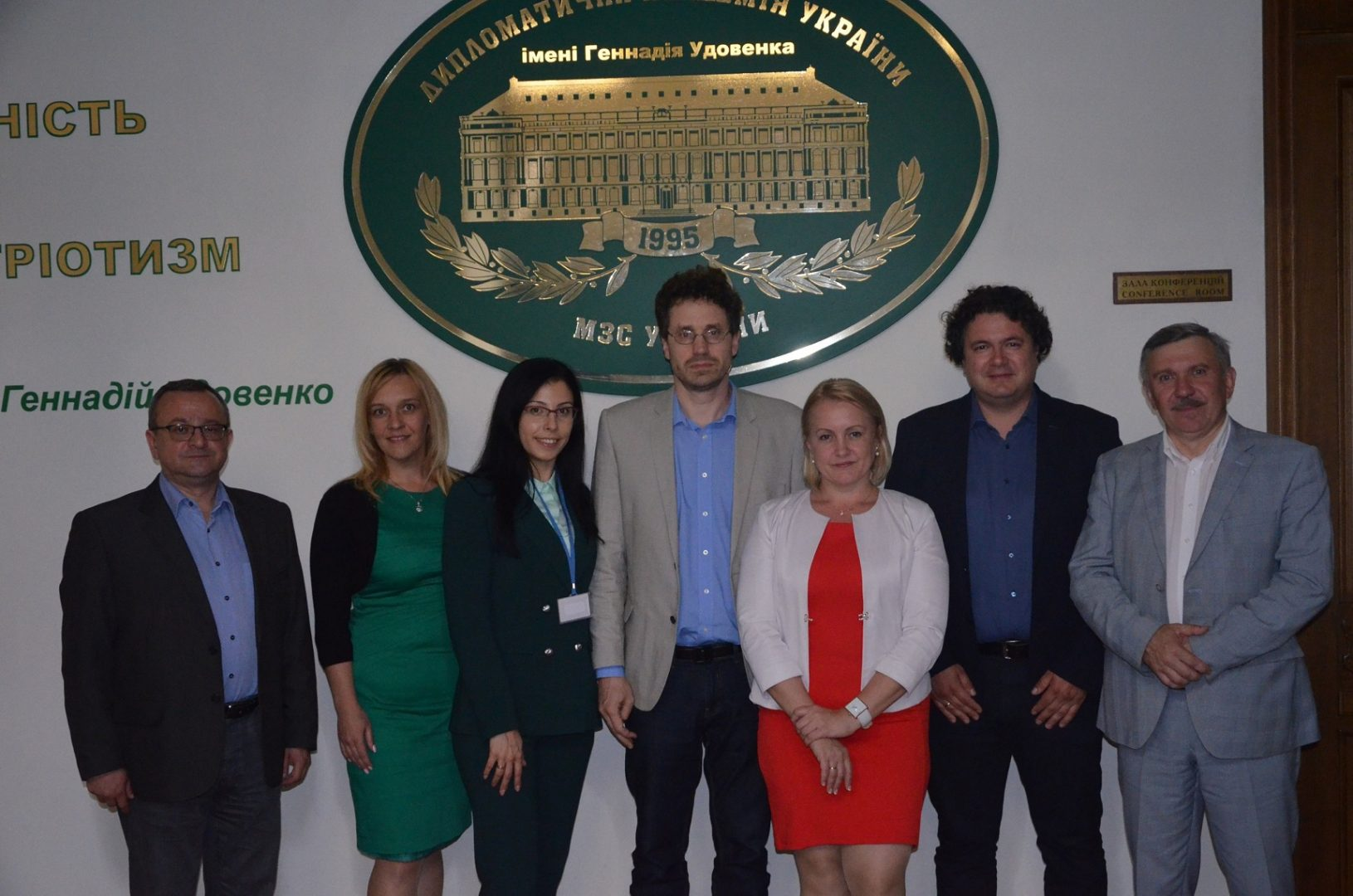 "Roundtable meeting ""Strategy for the energy crisis communication"" in Kiev"