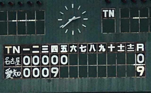 硬式野球プリンス決勝
