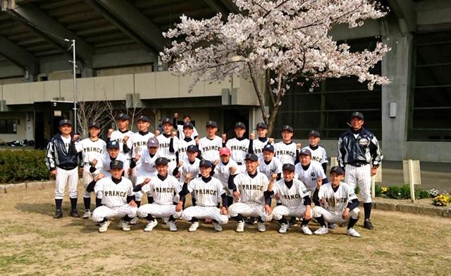 硬式野球プリンス2