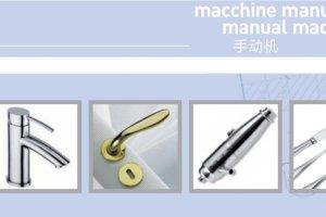 Macchine Manuali