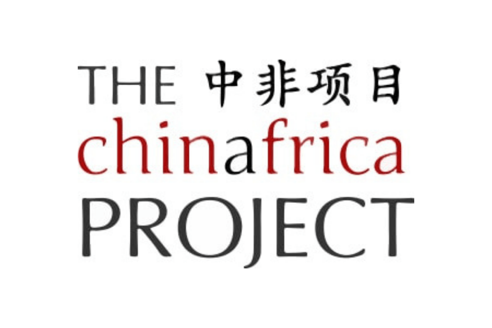 Ismail Einashe on The China Africa Project Podcast