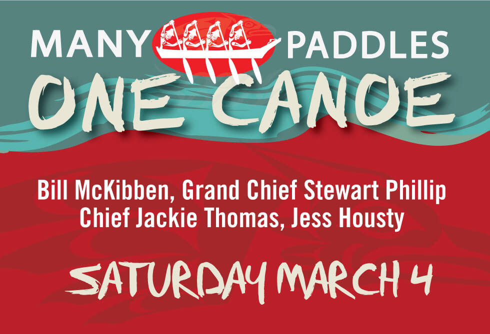 Bill McKibben joins Indigenous leaders for a powerful afternoon: March 4th