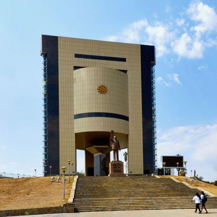 Namibia Independence Memorial Museum