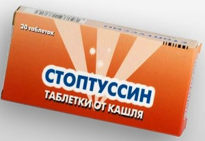 Poate pastilele insarcinate pentru tuse  Caracteristicile