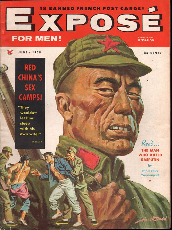 Expose June 1959