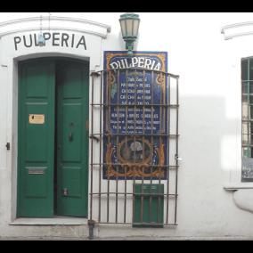 La Reja de entrada de la Pulpería Quilapán