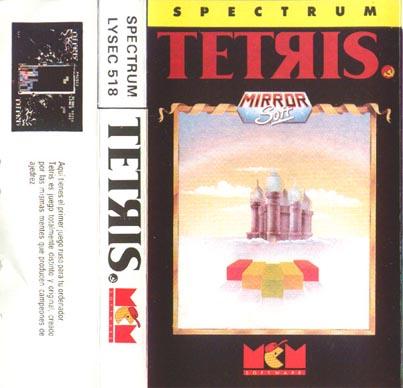 Tetris-06-05