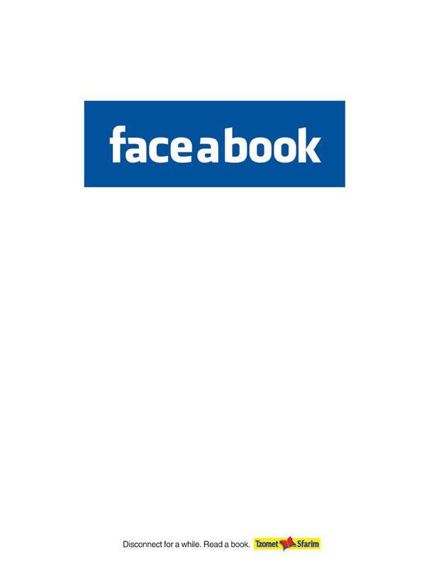 Tzomet Sfarim Bookstore: Faceabook