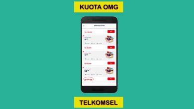 Photo of Apa Itu Kuota OMG Telkomsel: Kegunaan dan Cara Pakai Kuota OMG