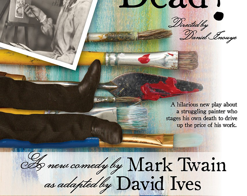 Is He Dead? Keeps Twain Fresh In the Twenty-First Century