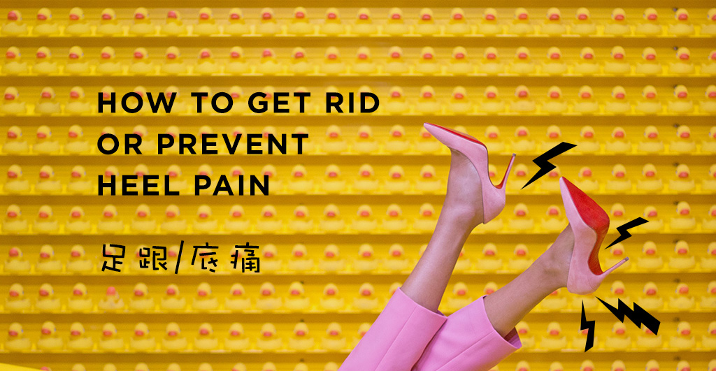 How-to-get-rid-or-prevent-Heel-Pain-1